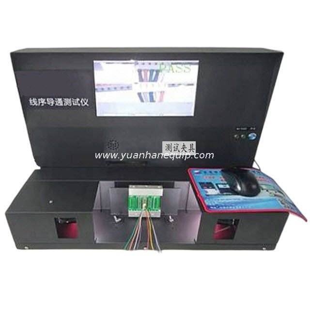 Two-row Connector Wire Sequence Detector Machine
